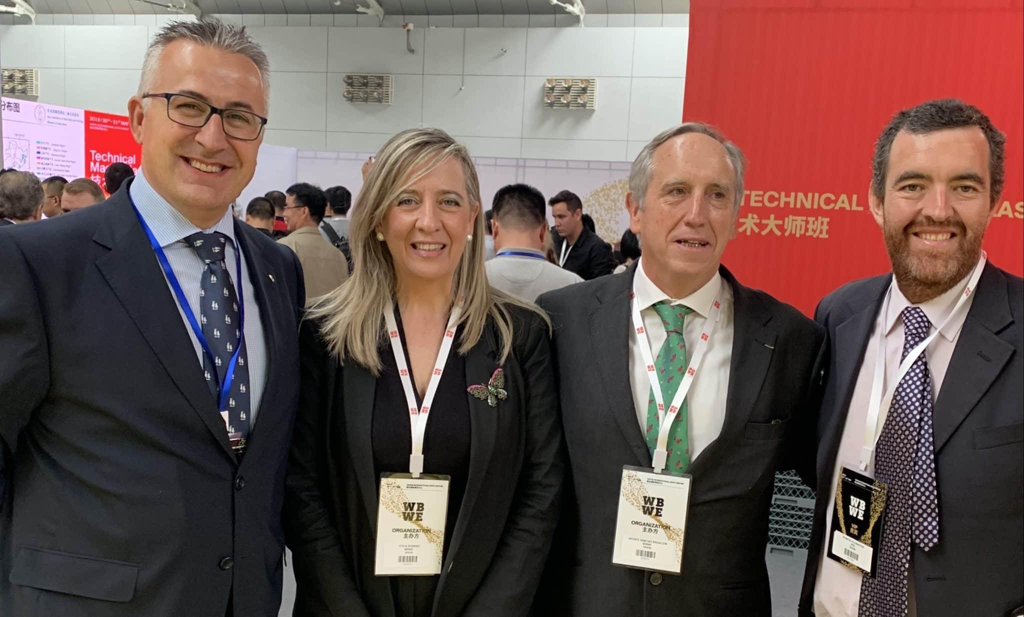 https://blog.globalcaja.es/wp-content/uploads/2019/05/globalcaja1-wbwe-china-mayo-2019.jpg