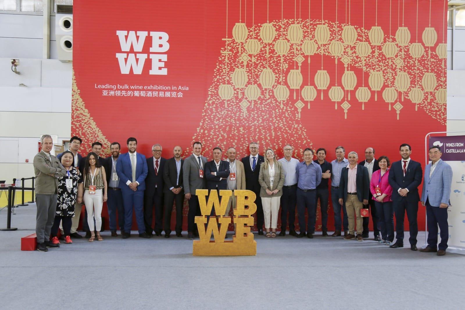 https://blog.globalcaja.es/wp-content/uploads/2019/06/WBWE-Asia.jpeg